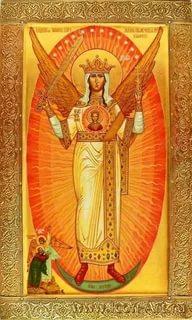 Message de Jésus-Christ pour le monde - 13 mars 2020 Sagess19