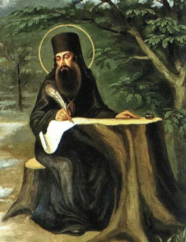 Entretien avec Dimitriyet - russe orthodoxe intéressé par le royalisme Tikhon10