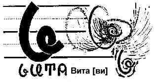 Описание Буков - Страница 2 474710