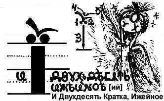 Описание Буков A22