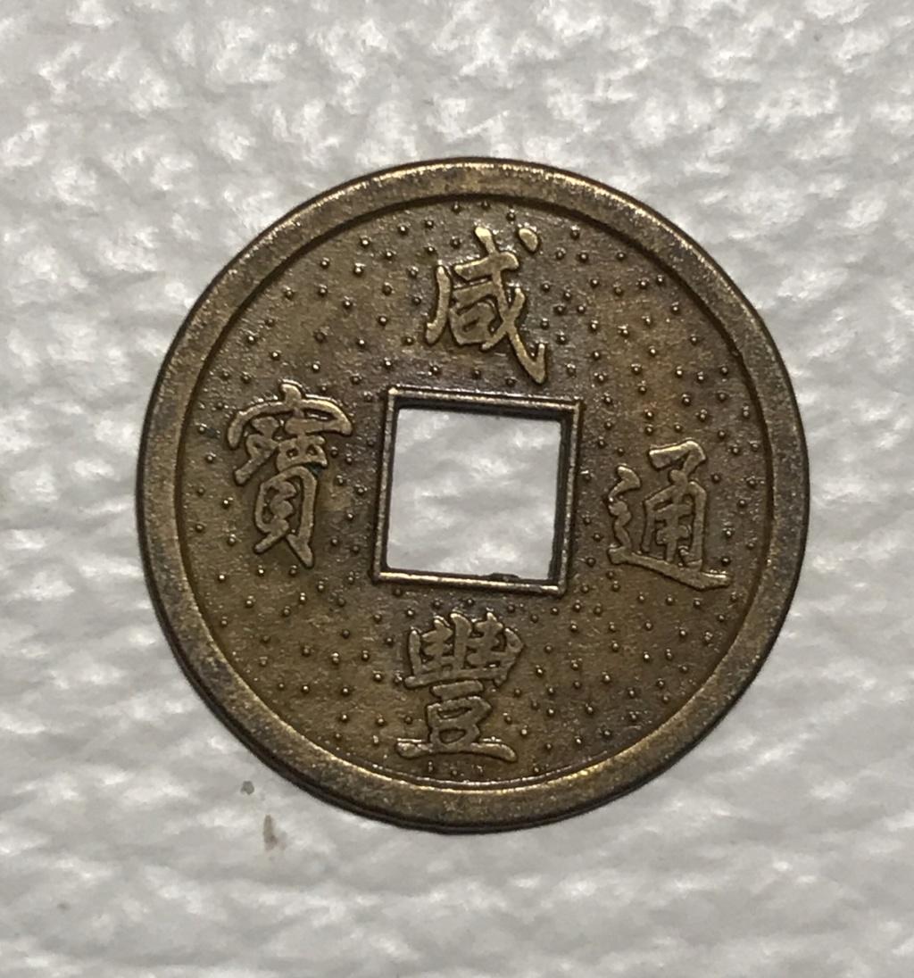 Es una moneda? 7e8aae10
