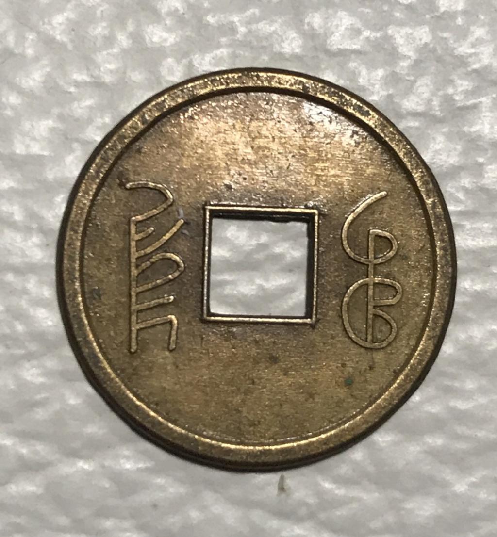 Es una moneda? A7a8af10