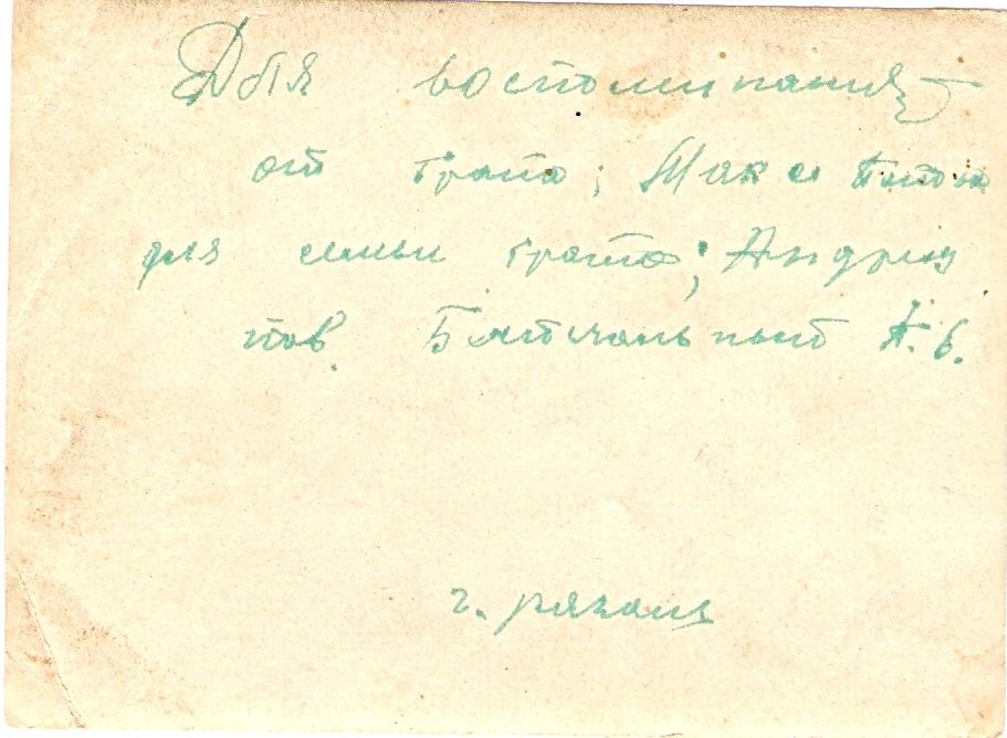 О петлицах в РККА 1940-1943 - Страница 2 A11