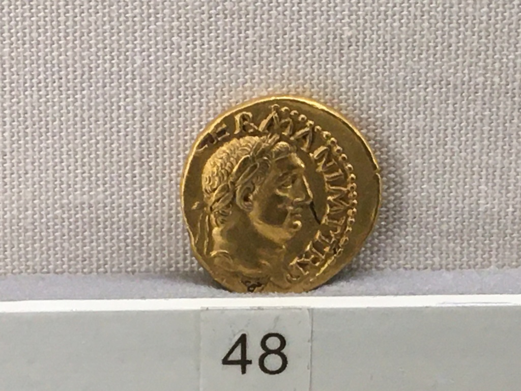 Sala numismatica Museo Nacional Romano en Palazzo Massimo (Alto Imperio), Roma 63795710