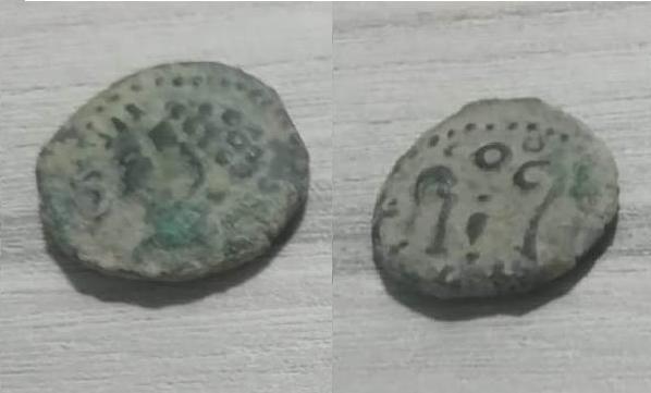 Cuadrante de Colonia Patricia, época de Augusto. COLO PATR. Instrumentos de sacrificio. Cuadra17