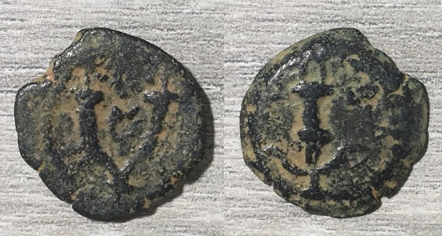 Herodes el Grande, AE Prutrah, doble cornucopia Herode10