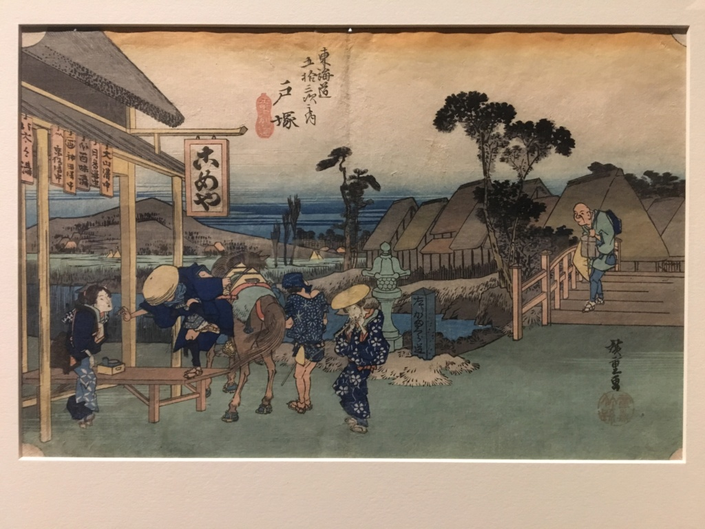 Postales Japonesas Img_6710