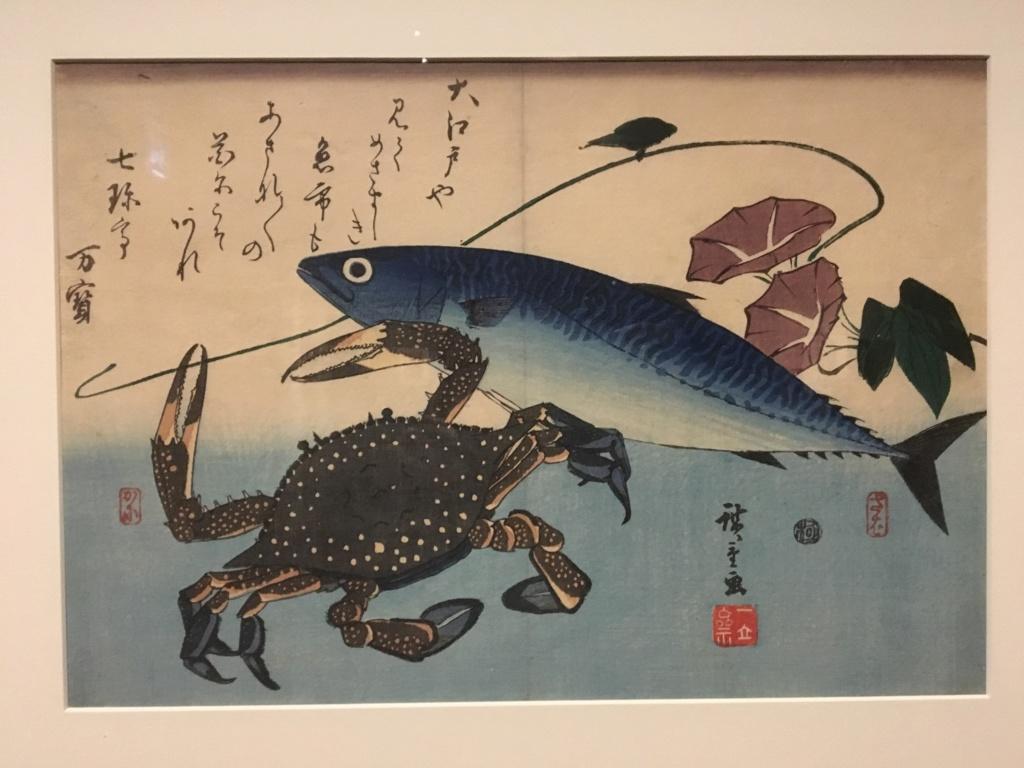 Postales Japonesas Img_6714