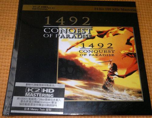 cd japones S-l50010