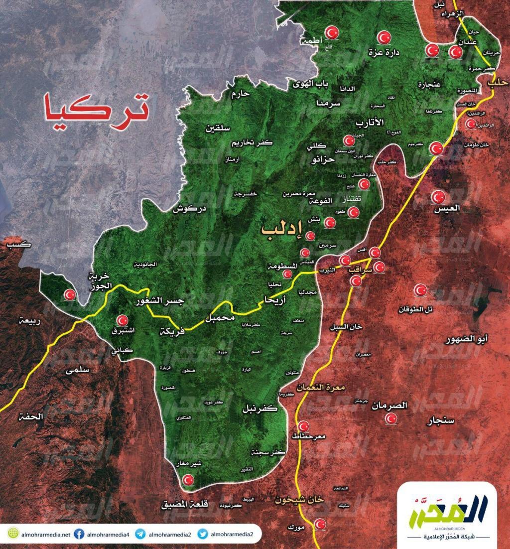 نقاط المراقبة التركية في شمال سوريا 8626e710