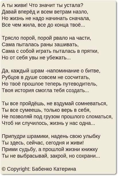 Счастливая поэзия - Страница 4 Fb_i1536