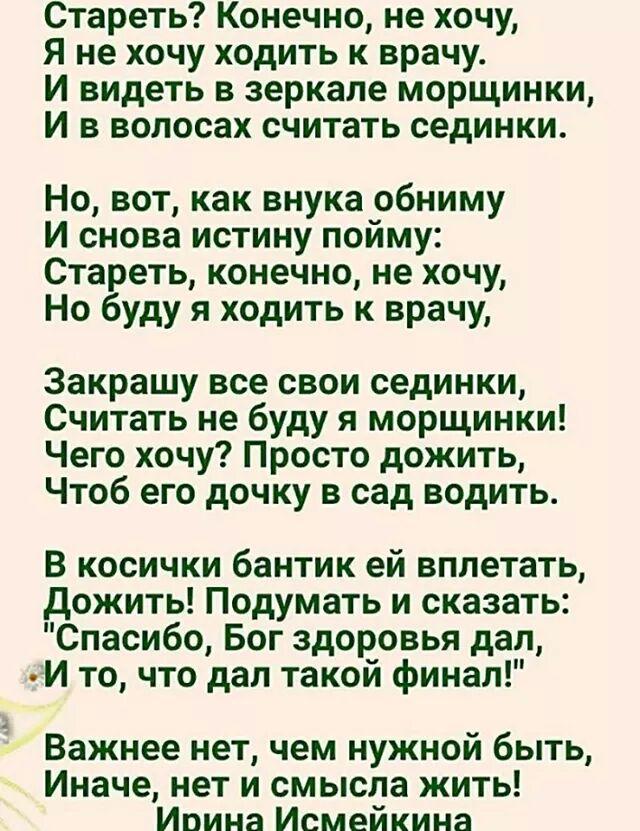 Счастливая поэзия - Страница 4 Fb_i1537