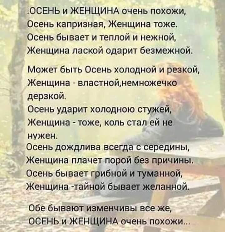 Счастливая поэзия - Страница 3 Fb_im552