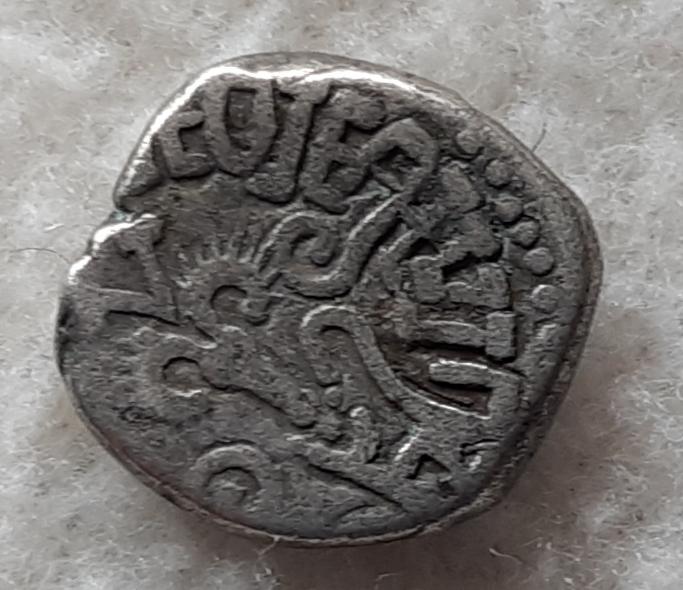 Gupta, dracma, Kumaragupta I 414-455 d.C. 20191111