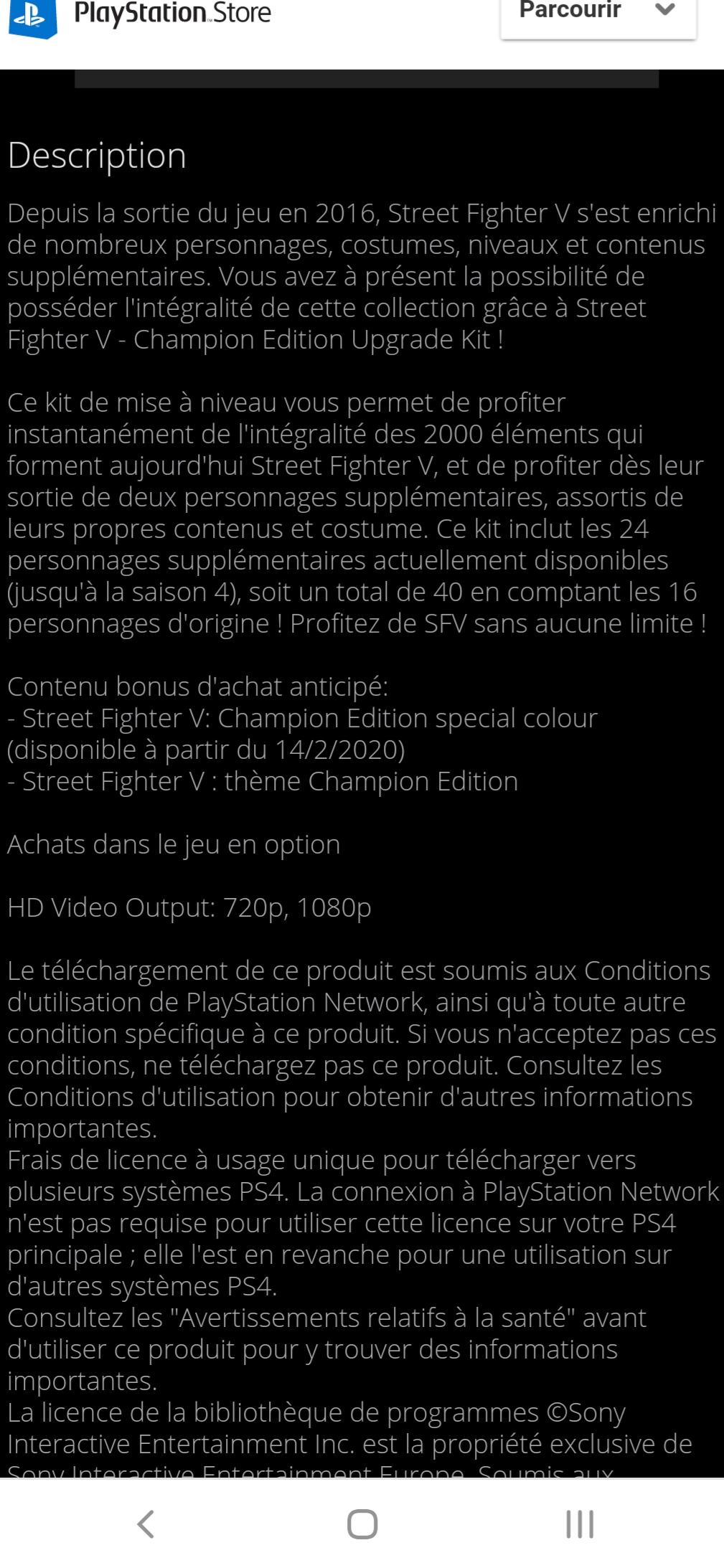 street fighter V champion edition 20191122