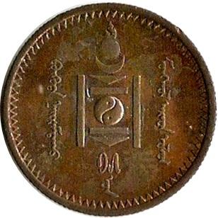 2 Mongo 1925. Mongolia. X_1a10