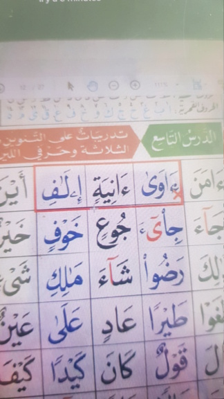 Assiyabintb - Nouranya 5/8 - Page 3 16245211