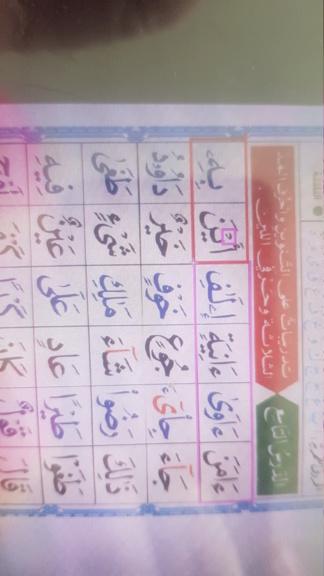 Assiyabintb - Nouranya 5/8 - Page 3 16251211