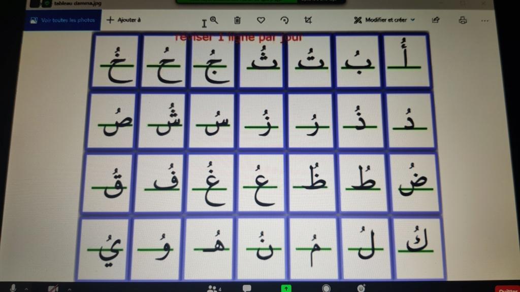 Assiyabintb - Nouranya 5/8 20200812