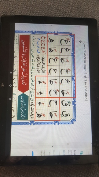 Assiyabintb - Nouranya 5/8 - Page 2 20201217
