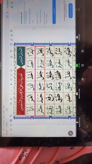 Assiyabintb - Nouranya 5/8 - Page 2 20201220