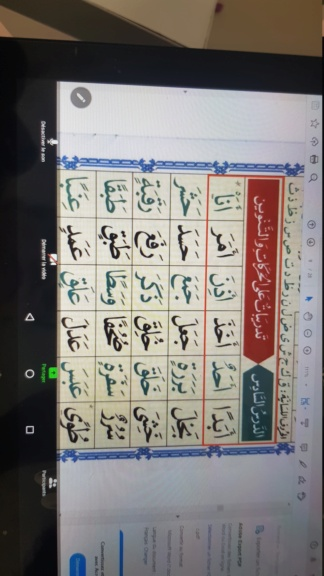 Zaynabbintb - Nouranya 5/8 - Page 2 20210210