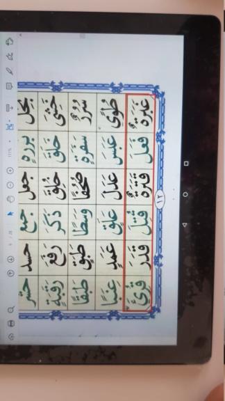 Assiyabintb - Nouranya 5/8 - Page 2 20210211