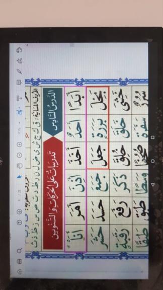 Zaynabbintb - Nouranya 5/8 - Page 2 20210212