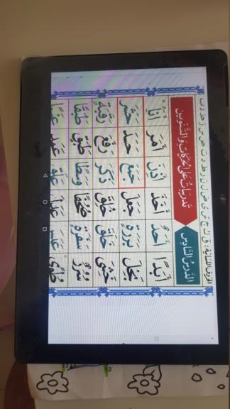 Zaynabbintb - Nouranya 5/8 - Page 2 20210310