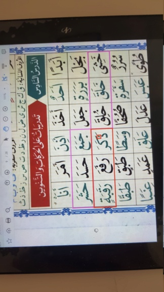 Zaynabbintb - Nouranya 5/8 - Page 2 20210312