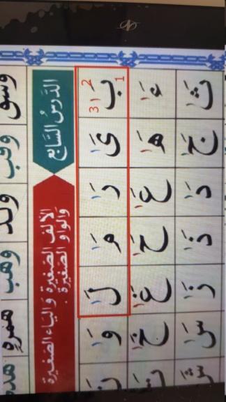 Assiyabintb - Nouranya 5/8 - Page 2 20210313