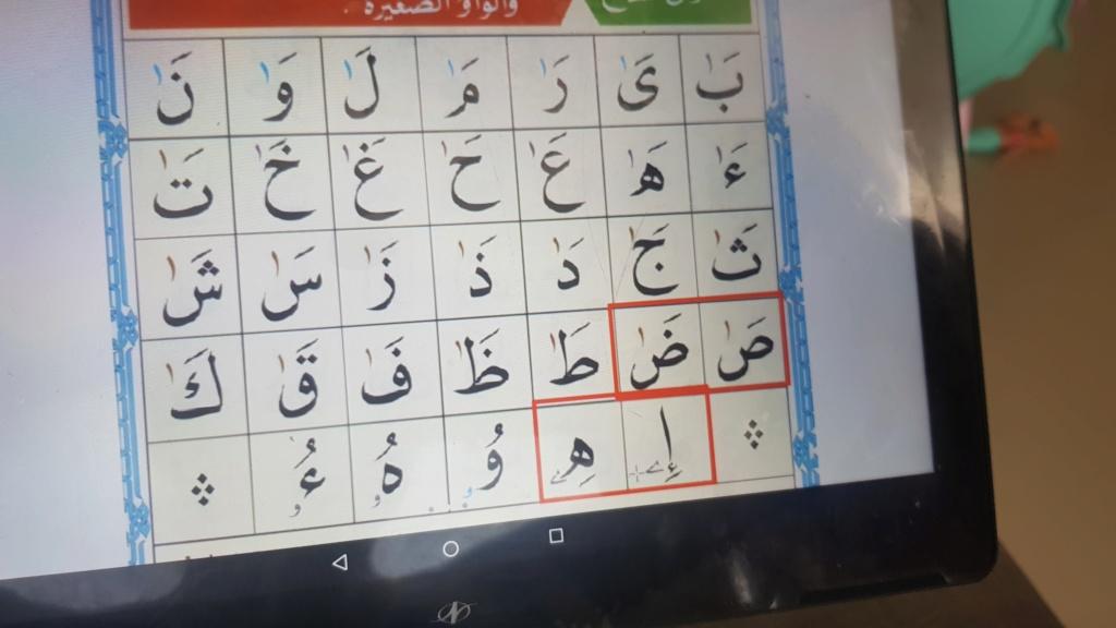 Assiyabintb - Nouranya 5/8 - Page 3 20210319