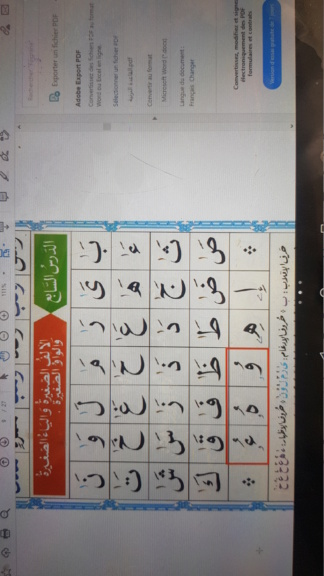 Assiyabintb - Nouranya 5/8 - Page 3 20210321