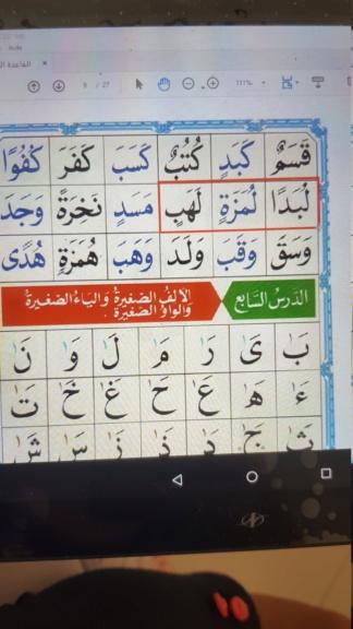 Zaynabbintb - Nouranya 5/8 - Page 2 20210512