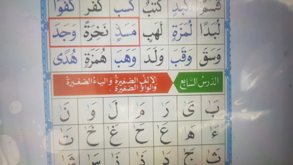 Zaynabbintb - Nouranya 5/8 - Page 3 20210514