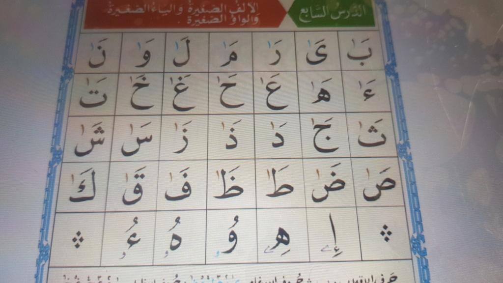 Zaynabbintb - Nouranya 5/8 - Page 3 20210610