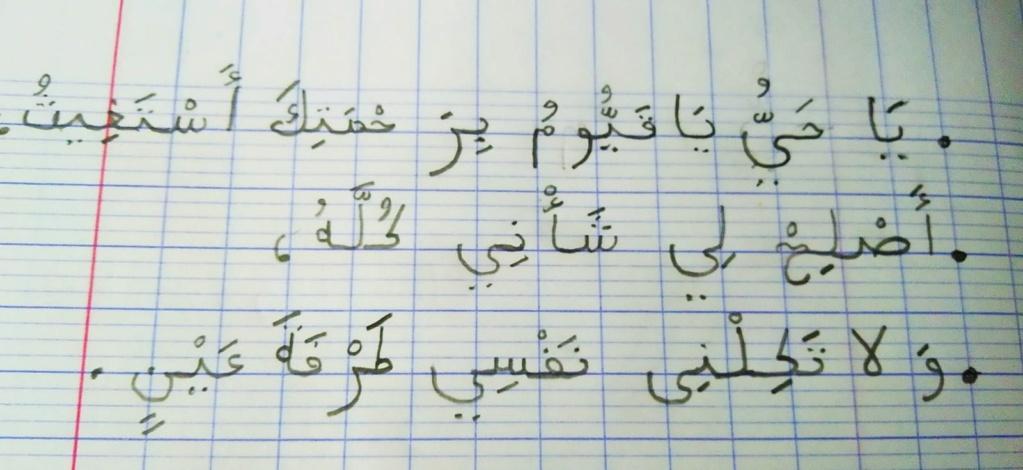 khadidja2011 510