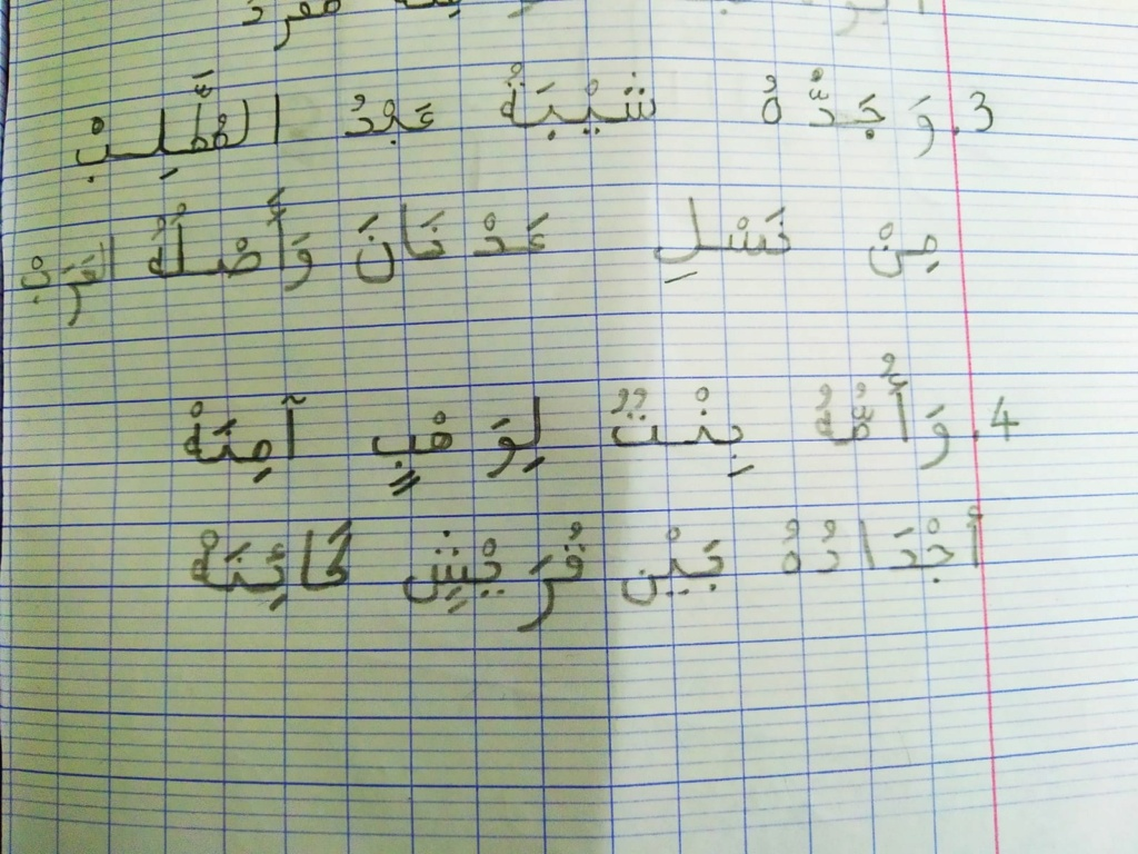 khadidja2011 610