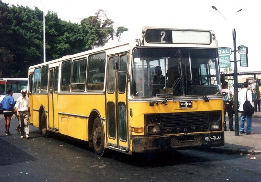 Transport Routier au Maroc - Histoire Clipb224