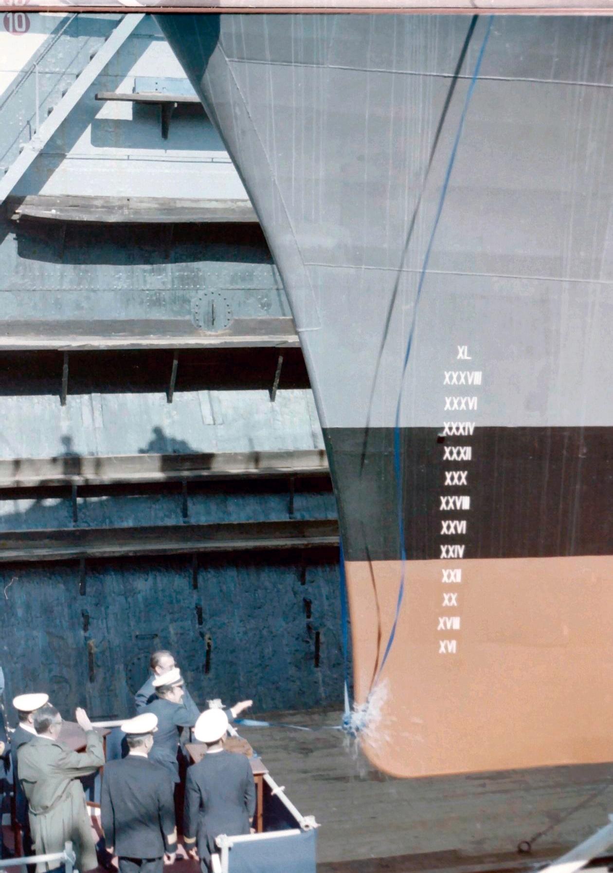 Royal Moroccan Navy Descubierta Frigate / Corvette Lt Cl Errahmani - Bâtiment École - Page 4 Clipb484