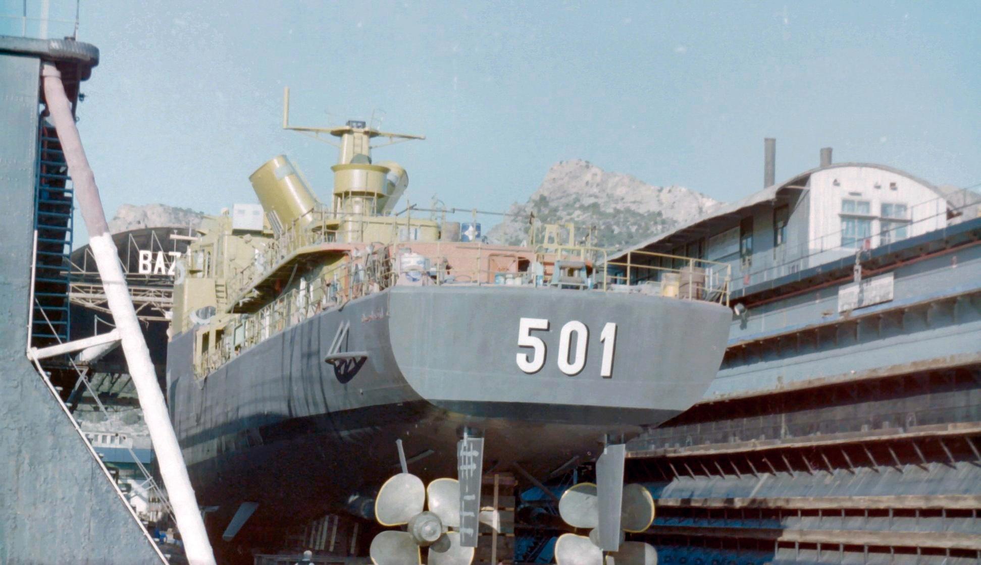 Royal Moroccan Navy Descubierta Frigate / Corvette Lt Cl Errahmani - Bâtiment École - Page 4 Clipb497