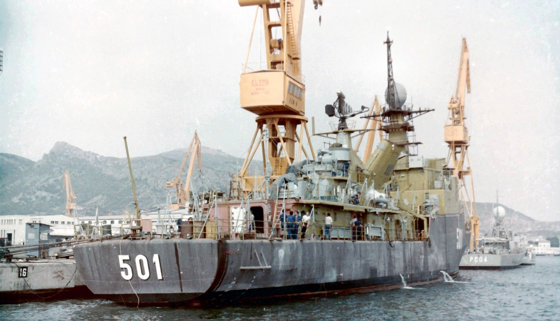 Royal Moroccan Navy Descubierta Frigate / Corvette Lt Cl Errahmani - Bâtiment École - Page 4 Clipb502