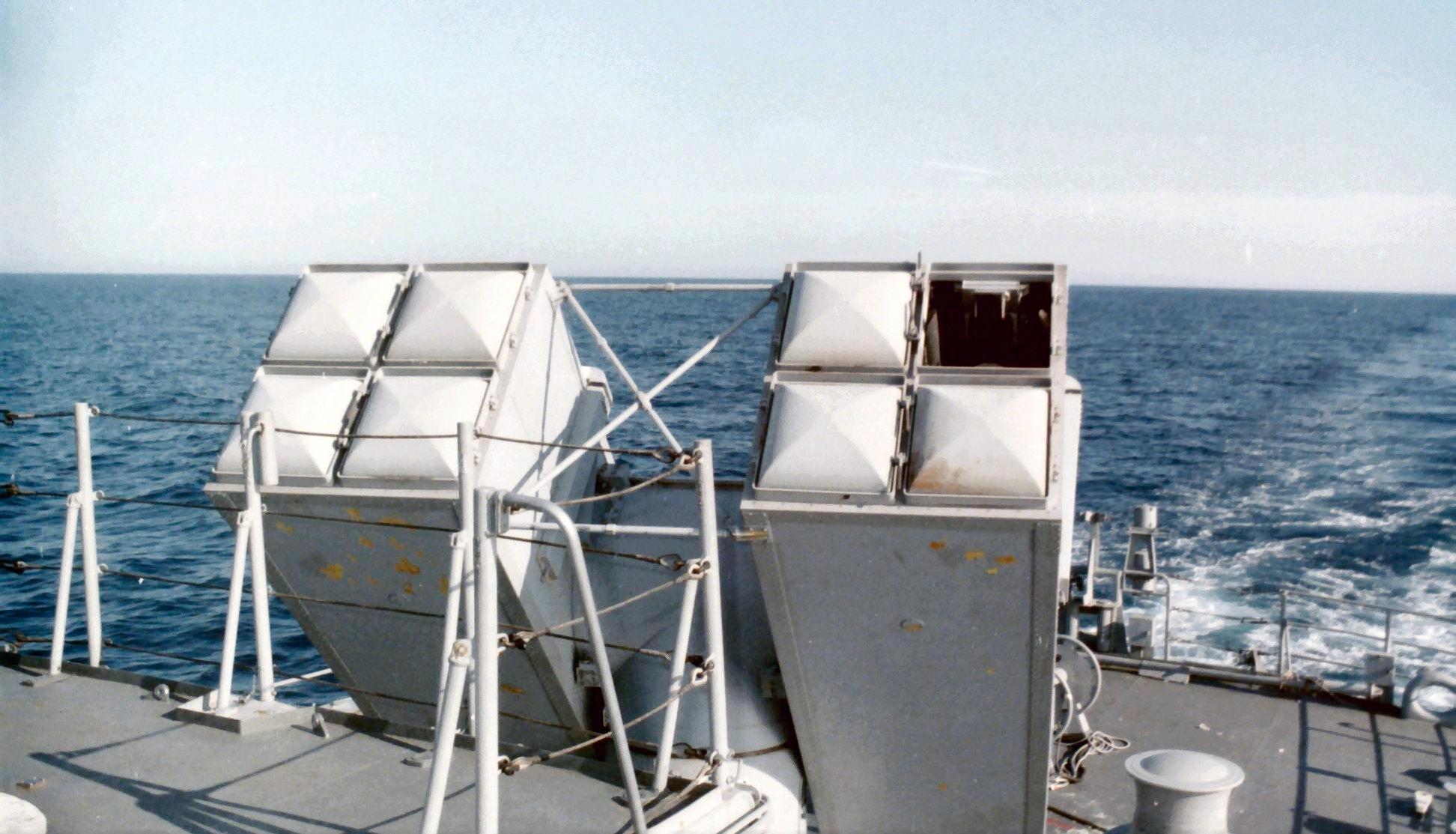 Royal Moroccan Navy Descubierta Frigate / Corvette Lt Cl Errahmani - Bâtiment École - Page 4 Clipb507