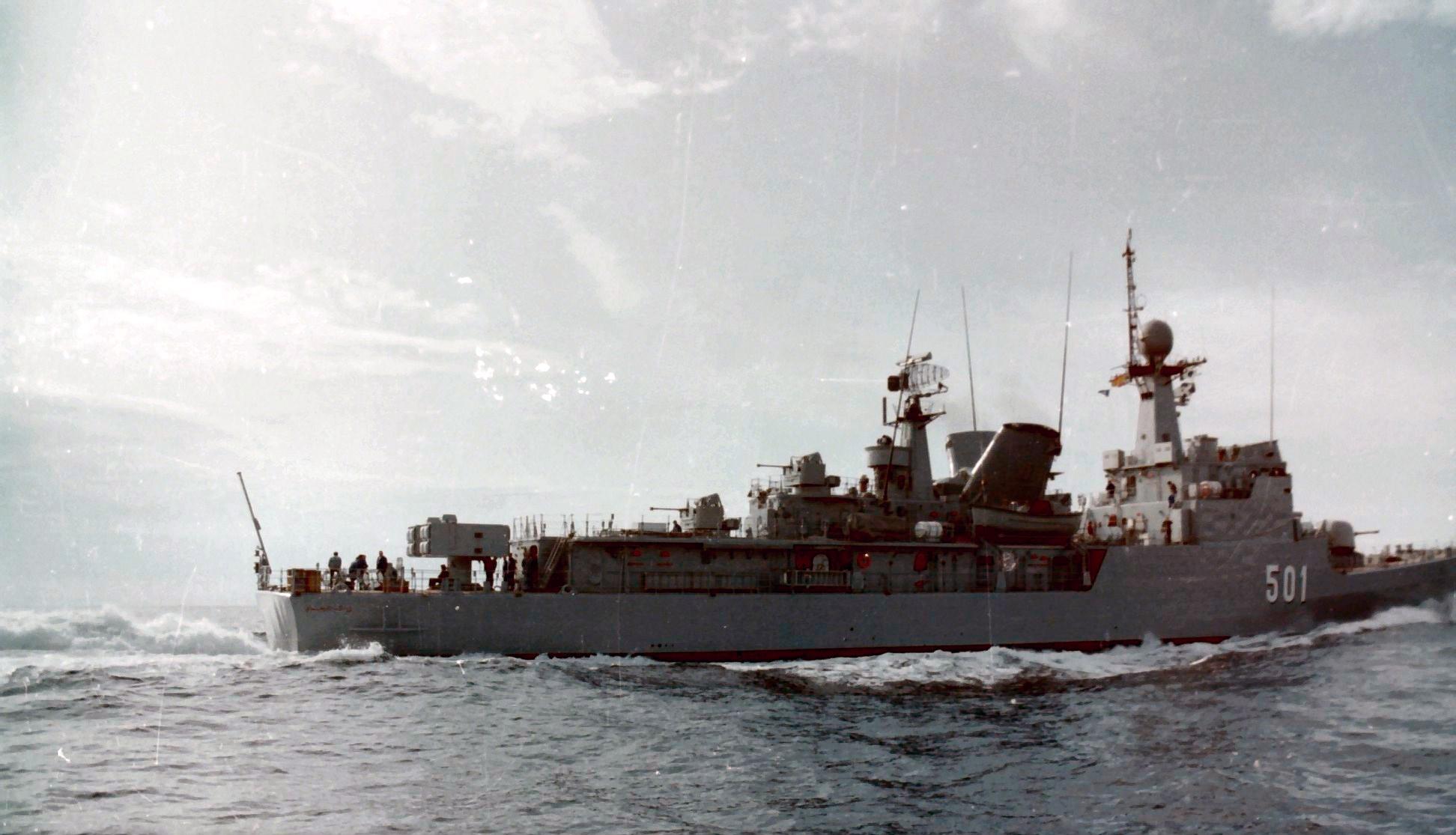 Royal Moroccan Navy Descubierta Frigate / Corvette Lt Cl Errahmani - Bâtiment École - Page 4 Clipb510