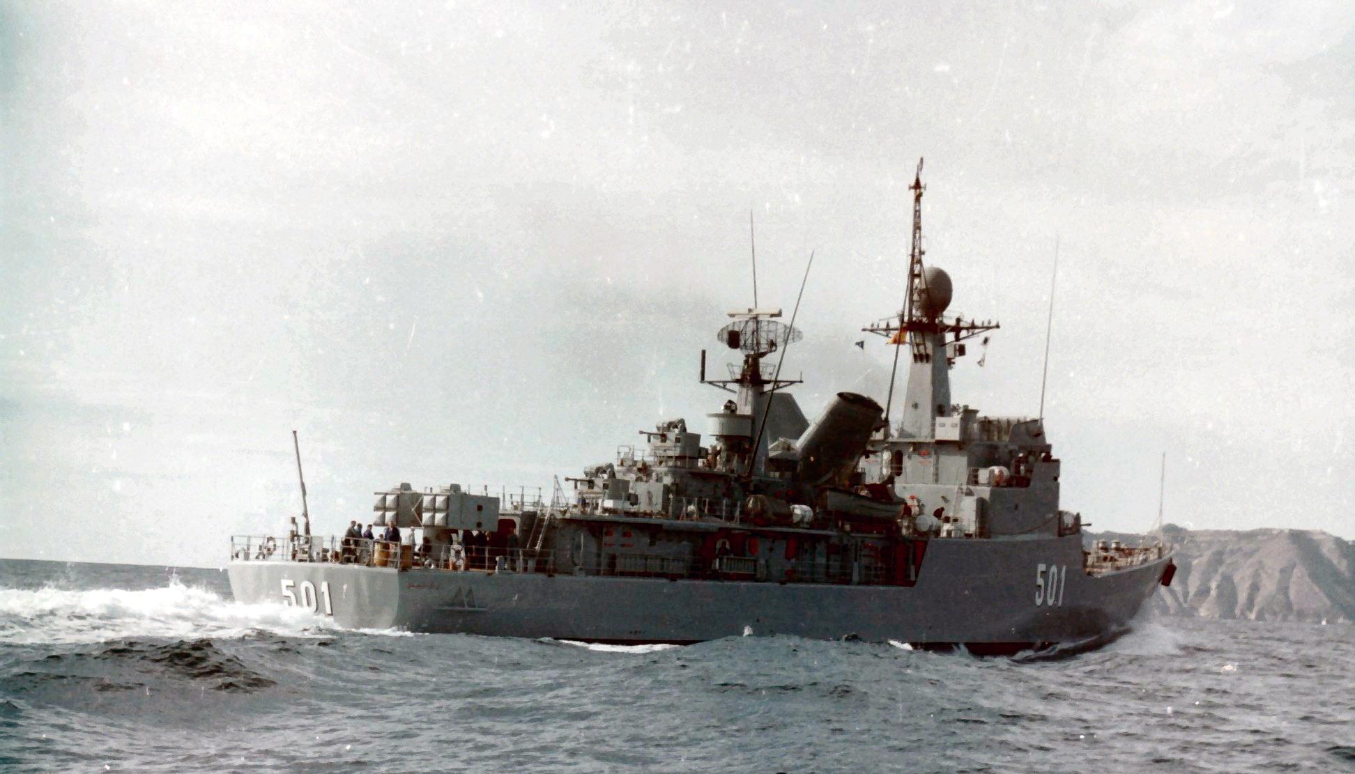 Royal Moroccan Navy Descubierta Frigate / Corvette Lt Cl Errahmani - Bâtiment École - Page 4 Clipb511