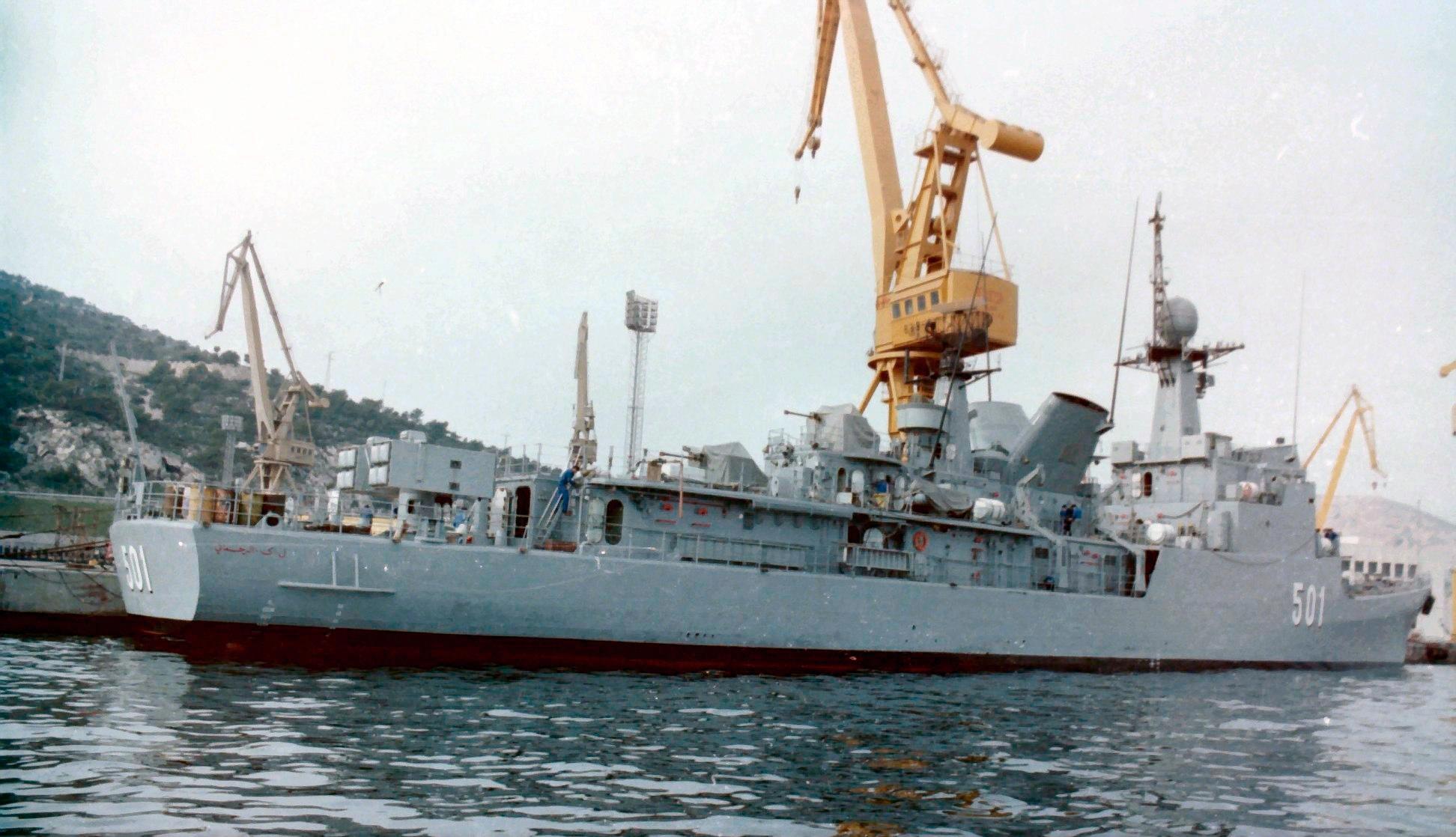 Royal Moroccan Navy Descubierta Frigate / Corvette Lt Cl Errahmani - Bâtiment École - Page 4 Clipb519
