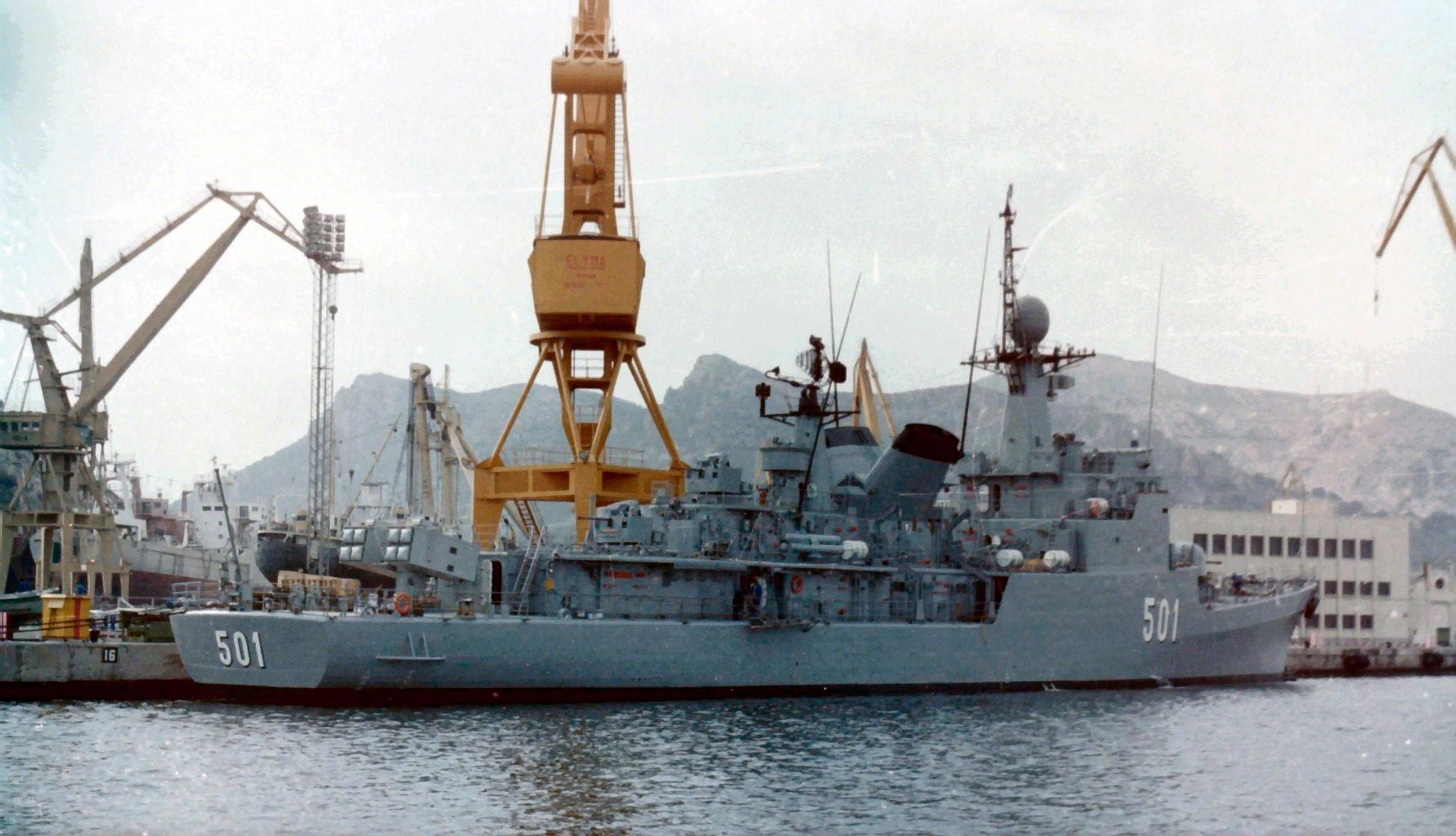Royal Moroccan Navy Descubierta Frigate / Corvette Lt Cl Errahmani - Bâtiment École - Page 4 Clipb520