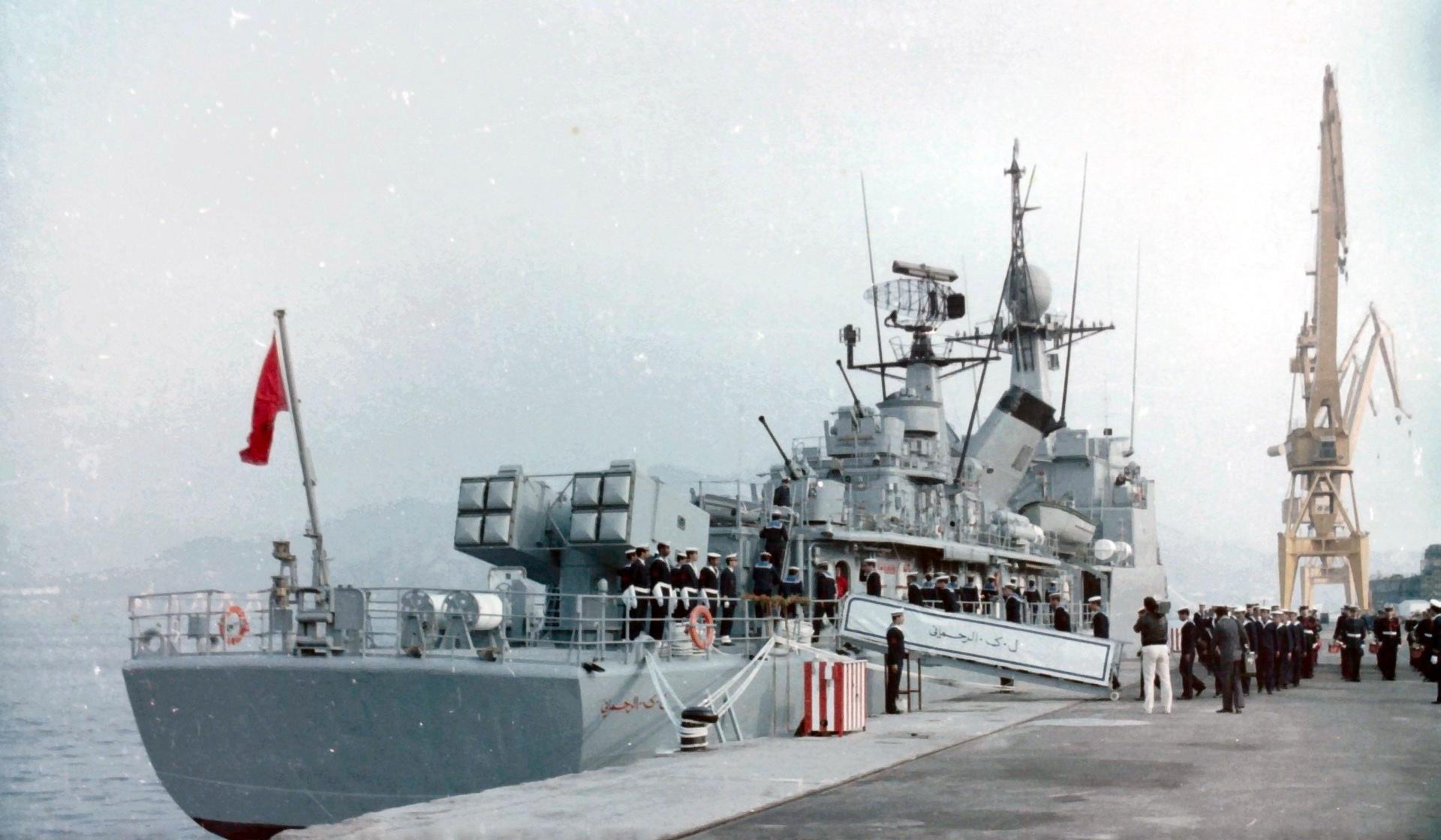 Royal Moroccan Navy Descubierta Frigate / Corvette Lt Cl Errahmani - Bâtiment École - Page 4 Clipb524