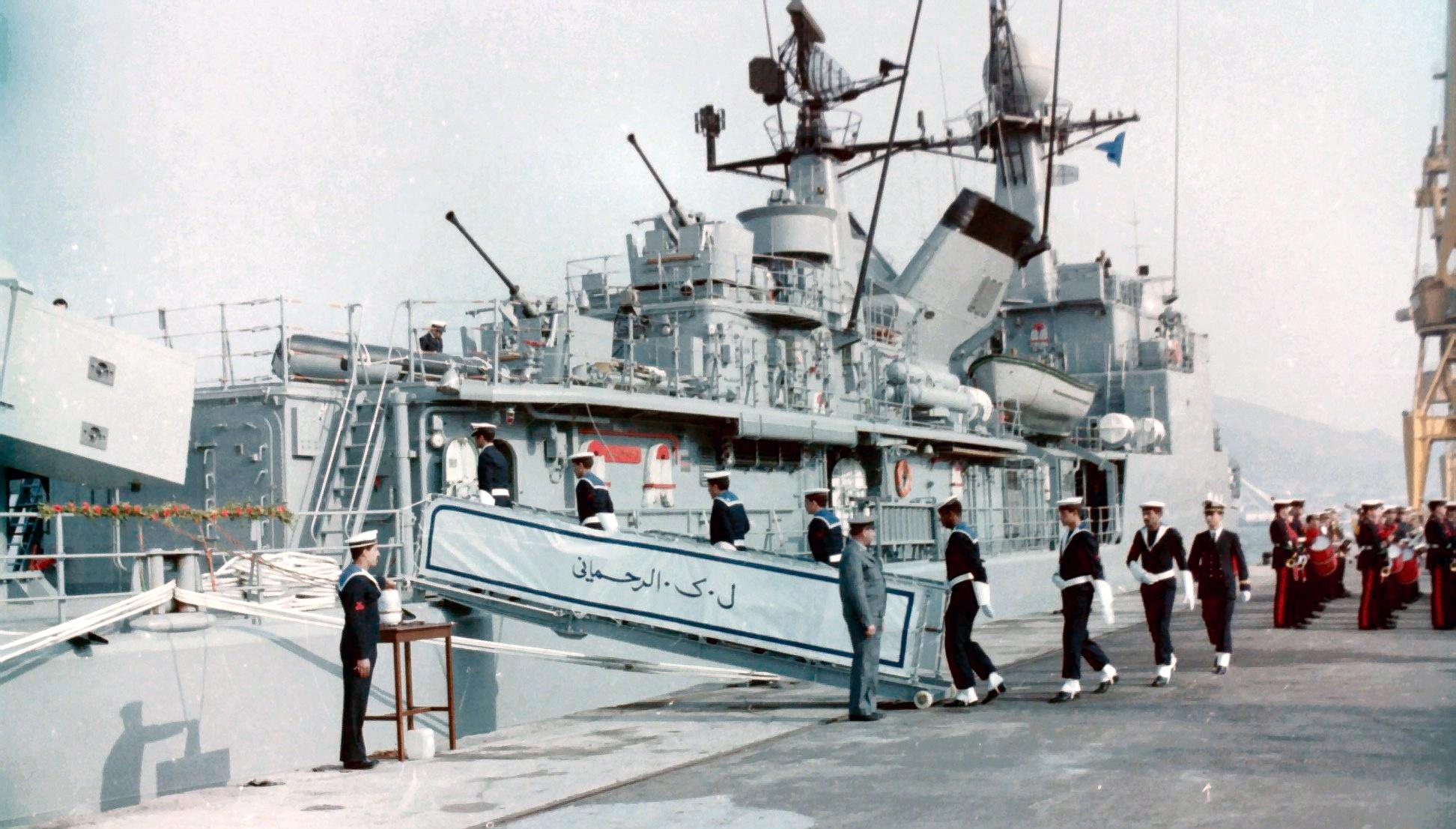 Royal Moroccan Navy Descubierta Frigate / Corvette Lt Cl Errahmani - Bâtiment École - Page 4 Clipb525