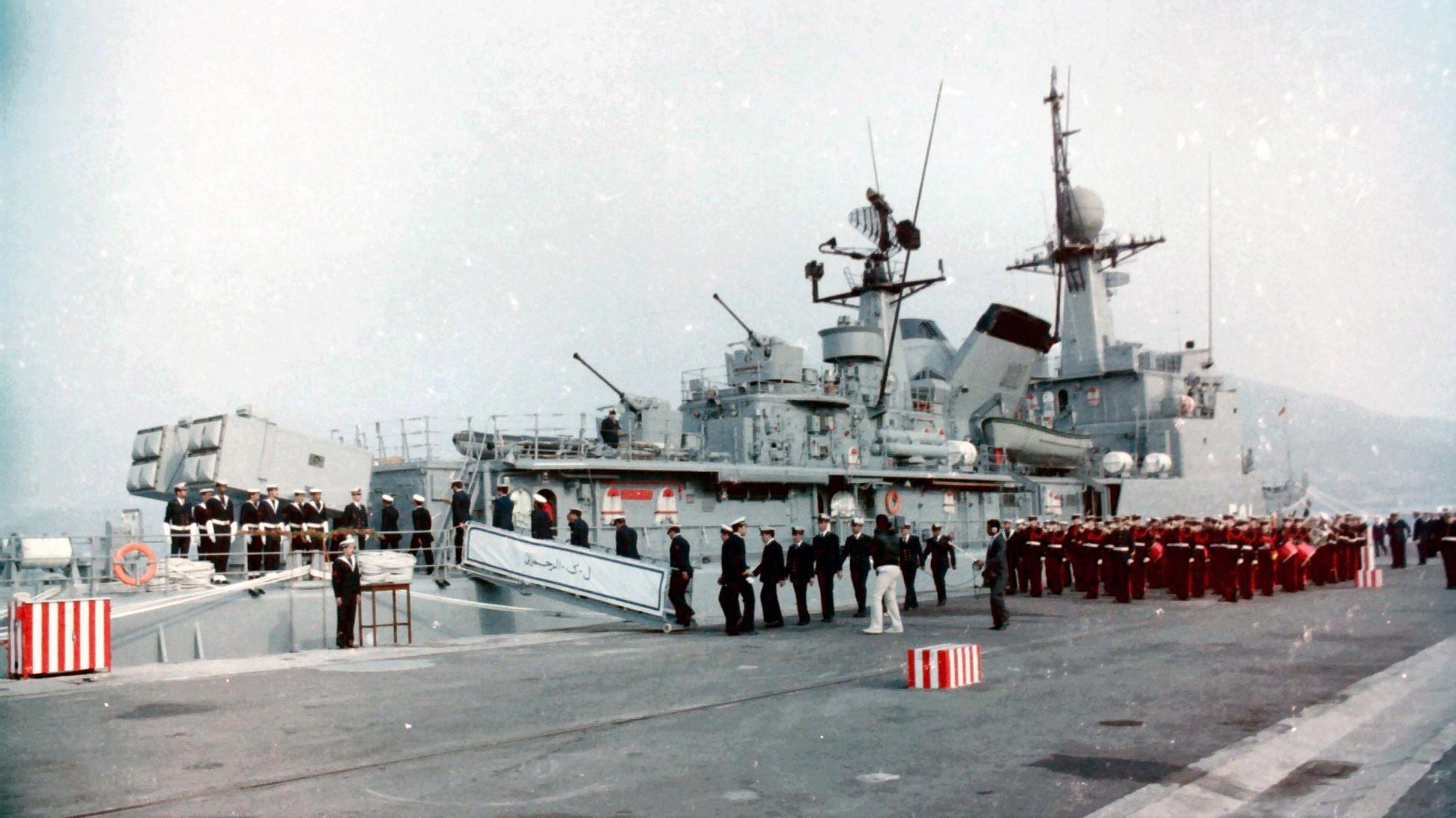 Royal Moroccan Navy Descubierta Frigate / Corvette Lt Cl Errahmani - Bâtiment École - Page 4 Clipb526